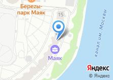 Компания «Маяк» на карте