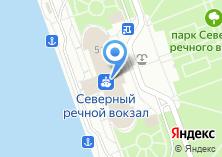 Компания «Московский Северный речной вокзал» на карте