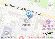 Компания «Северо-Западное окружное управление образования Департамента образования г. Москвы» на карте