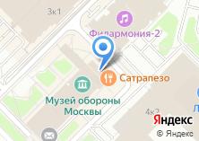 Компания «КАПРЕМСТРОЙ» на карте