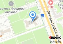 Компания «Центральное Управление Государственного речного надзора» на карте