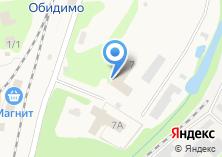 Компания «Управление пенсионного фонда РФ в г.Туле» на карте