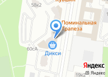 Компания «БелСтиль» на карте