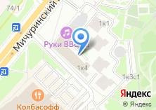 Компания «Pulito» на карте