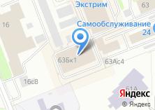 Компания «Кинетик Моторс» на карте