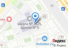 Компания «Средняя общеобразовательная школа №2025 с дошкольным отделением» на карте
