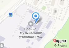Компания «Московское военно-музыкальное училище» на карте