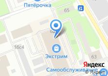 Компания «КАЯК ХАУЗ» на карте