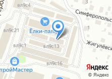 Компания «Магазин электроинструментов на Симферопольском шоссе» на карте