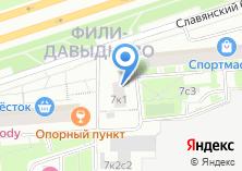 Компания «Бакхмуль» на карте
