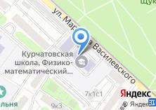 Компания «Средняя общеобразовательная школа №1189 им. И.В. Курчатова» на карте