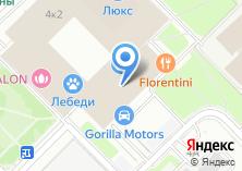 Компания «КБ Гагаринский» на карте