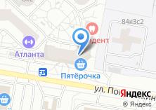 Компания «Гипострой» на карте