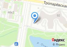 Компания «Русинтра» на карте