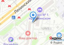 Компания «Русский медицинский дом» на карте