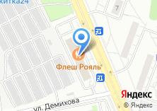Компания «БебиГум» на карте