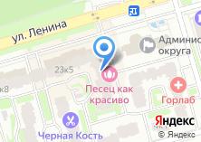 Компания «Адвокатский кабинет Поповой Д.А.» на карте