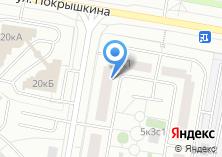 Компания «Кофемашина в аренду» на карте