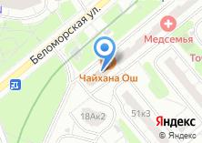 Компания «Тетра дизайн» на карте