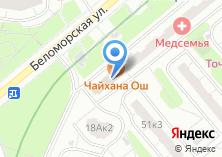 Компания «Мастерская по ремонту одежды и обуви на Беломорской» на карте
