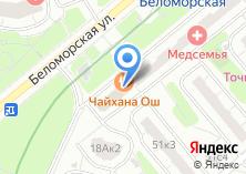 Компания «Эдолайн» на карте