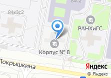 Компания «ПиСиОКей» на карте