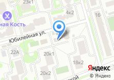 Компания «Магазин трикотажных изделий на ул. Крупской» на карте