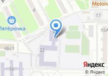 Компания «Гимназия №16» на карте