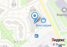 Компания «Магазин женской одежды на ул. Академика Анохина» на карте