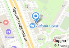 Компания «Диск Авери+» на карте