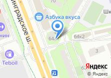 Компания «Ноготок» на карте