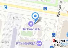 Компания «ООО «МелисГлобалМед»» на карте