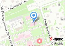 Компания «Чеховская городская поликлиника» на карте