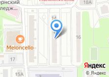Компания «Библиотека №2» на карте