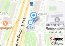 Компания «1000Потолков» на карте