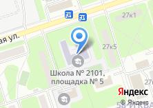 Компания «Средняя общеобразовательная школа №261» на карте