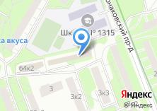 Компания «Омикрон сервис» на карте