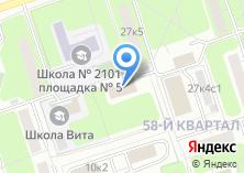 Компания «Управа района Фили-Давыдково» на карте