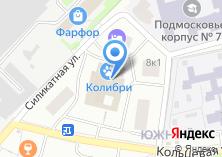 Компания «Пивное царство» на карте