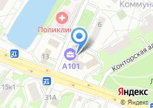 Компания «Коммунарка» на карте