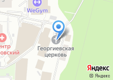 Компания «Храм святого великомученика Георгия Победоносца» на карте