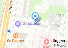 Компания «ОПОП Западного административного округа район Тропарево-Никулино» на карте