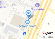 Компания «Люстры.РФ» на карте