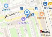 Компания «Askona» на карте