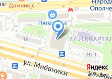 Компания «LADA Деталь» на карте