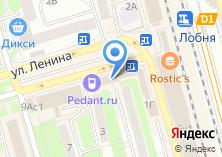 Компания «Ногтевая студия» на карте