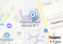 Компания «Лобненский техникум строительной индустрии и предпринимательства» на карте