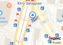Компания «Станция Юго-Западная» на карте