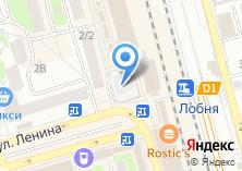Компания «ВиноГрад» на карте