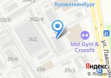 Компания «Среда-Авто» на карте